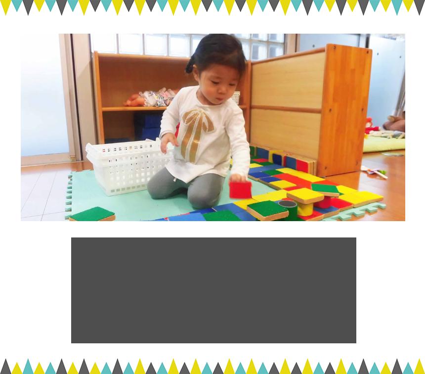 環境を整え、一人ひとりと向き合う。全ては子ども達のために